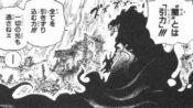 ジゴロパンダ物語05闇