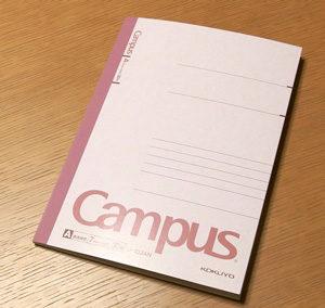 A4大学ノート